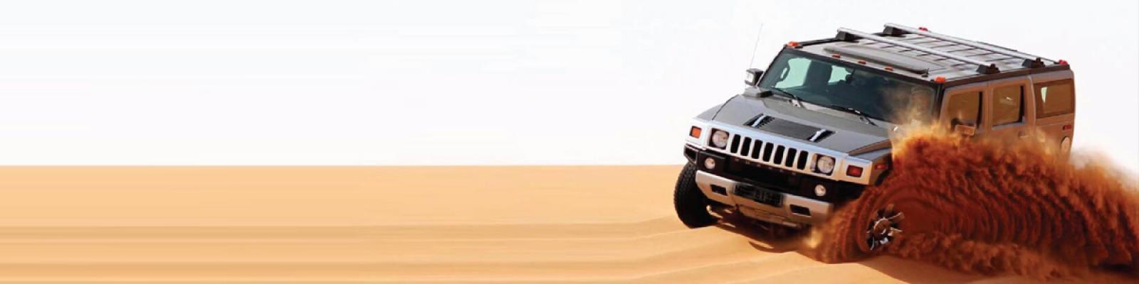 hummer desert safari dubai, best hummer desert safari dubai, hummer desert dubai trip