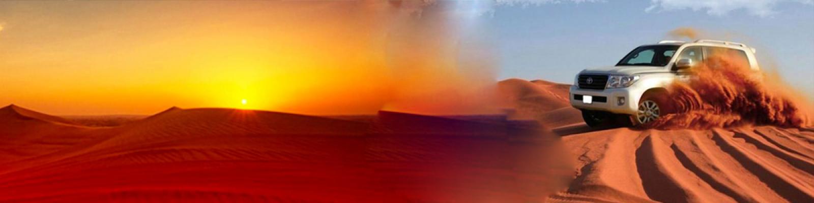 red dunes desert safari, lahbab desert dubai,  red dune desert safari with bbq dinner